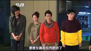 getlinkyoutube.com-[中文字幕]RUNNING MAN E15 101024  Part1