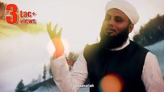 Jazakallah ᴴᴰ With English Subtitle | Bangla Islamic Song By Kalarab | Motivational Video 2018