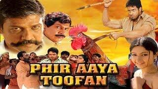 Phir Aaya Toofan - Full Length Action Hindi Movie