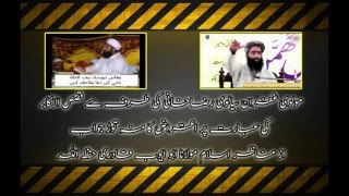 Molana Abu Ayub Qadri D B Reply to Molvi Ghufran Sialvi barelvi