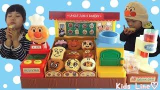 getlinkyoutube.com-アンパンマン ジャムおじさんのパン工場 & なかよしパンセット おもちゃ anpanman bakery toy
