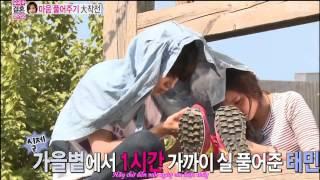 getlinkyoutube.com-[FANMADE/FMV] WGM Taemin & Naeun    1st Anniversary    - Hello! My Love