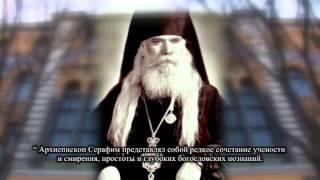 ���иепи�коп Се�а�им, Со�ий�кий Ч�до�во�е�