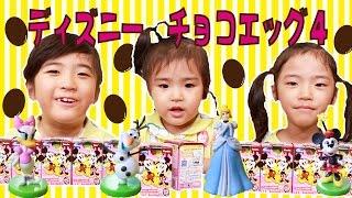 getlinkyoutube.com-ディズニーチョコエッグ4 Disney Chocolate Egg