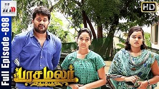 getlinkyoutube.com-Pasamalar Tamil Serial   Episode 898   22nd September 2016   Pasamalar Full Episode   HMM