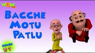 getlinkyoutube.com-Bacche Motu Patlu - Motu Patlu in Hindi