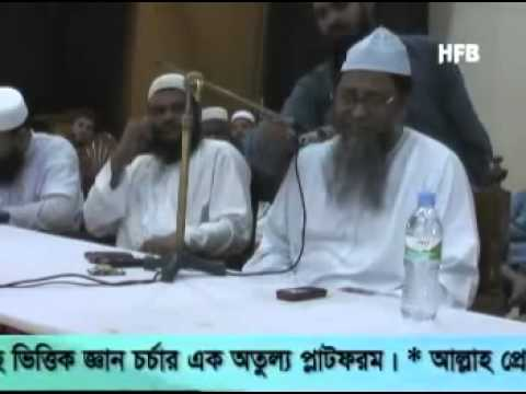Asadullah Al Ghalib Giving Lecture at Bogra on Sudhi Somabesh | 02-Nov-2010