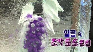 getlinkyoutube.com-감탄을 자아내는 시원한 얼음 속 매직 @놀라운 대회 스타킹 20150725