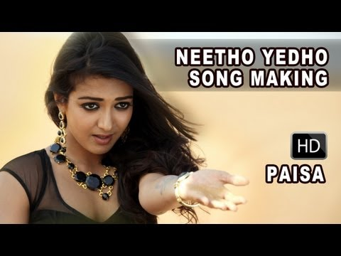 Paisa Telugu Movie Making | Neetho Yedo Song | Exclusive