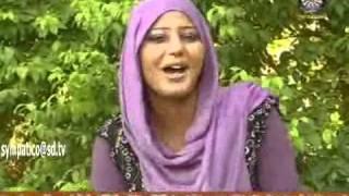 getlinkyoutube.com-الشاعرة نضال حسن الحاج - سلام عروب