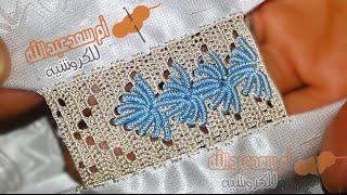 getlinkyoutube.com-كيفية عمل زواقة الأهرامات بالكروشي راااائعة حصرياااا مع أم سعد عبد الله