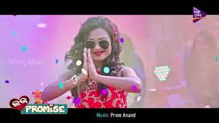 Saira Saira -Dilbole Ora Ora -LOVE PROMISE Odia new Movie official HD Video 2018 width=