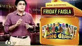 DOUBLE DHAMAAL.3gp--FILM REVIEW