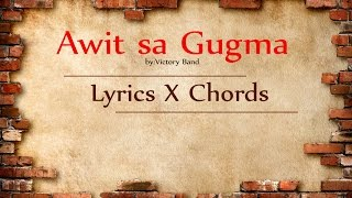 Awit sa Gugma Lyrics and Chords