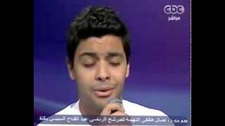 getlinkyoutube.com-النجم أحمد جمال يغنى مضناك جفاه مرقده .....  للموسيقار محمد عبدالوهاب.... برنامج ممكن