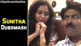 getlinkyoutube.com-My Funny Dubsmash as Kovai Sarala   Singer Sunitha   Telugu Dubsmash