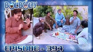 Bulbulay Ep 394 - ARY Digital Drama