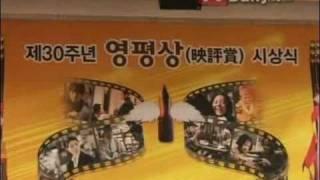 getlinkyoutube.com-Gang DongWon~20101108 映評賞授賞式①