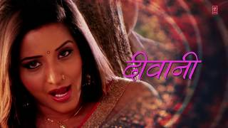 getlinkyoutube.com-'Kavan Jaadu Kailu' Bhojpuri Lyrics Video | Vikrant & Monalisa | Premleela