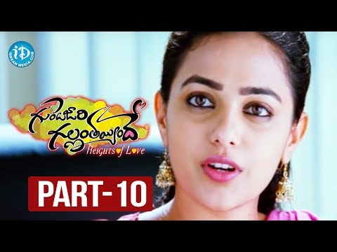 Gunde Jaari Gallanthayyinde Movie Part 10 - Nitin, Nitya Menon, Isha Talwar