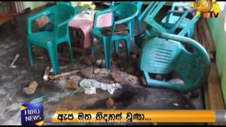 The death occurred in Ratnapura