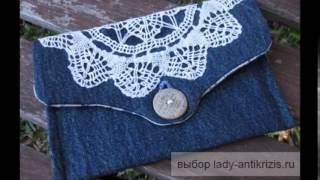 getlinkyoutube.com-Кошельки ручной работы из джинсы. Такие кошельки своими руками можно сделать из джинсовой ткани