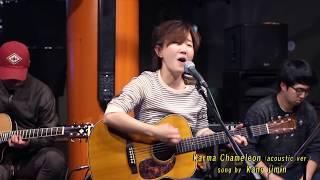 통기타 라이브가수 강지민 - Karma Chameleon (Culture Club)(acoustic ver.)
