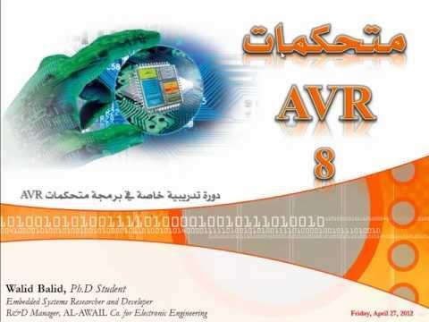 AVR Programming Crush Course 2012 Session:08 (UART, AIN)