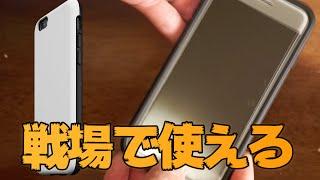 過酷な軍事環境での使用に耐えうるiPhoneケース「ITG Level 1 case」