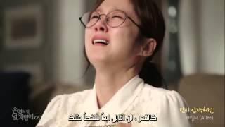 شاهد اكثر أغنية كورية حزينة على الاطلاق  قل وداعا