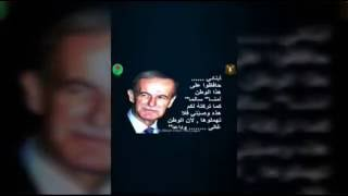 getlinkyoutube.com-صوت الحق  رجال النمر   بهاء اليوسف