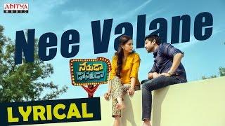 Nee Valane Full Song with Lyrics   Naruda Donoruda Songs   Sumanth,Pallavi,Sricharan Pakala