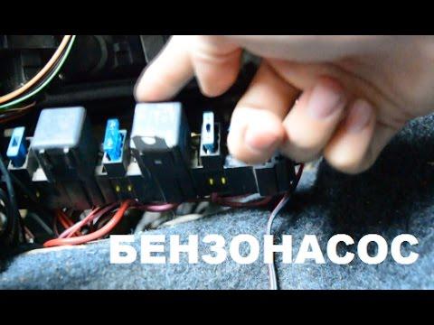Напрямую  Бензонасос  ВАЗ 2110