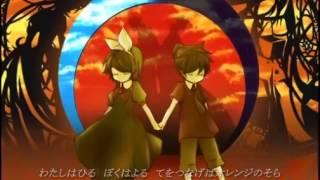 getlinkyoutube.com-카가미네 린&렌-twilight prank(트와일라잇 프랭크)