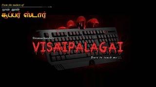 getlinkyoutube.com-Visaipalagai - Award Winning Horror Tamil Short Film
