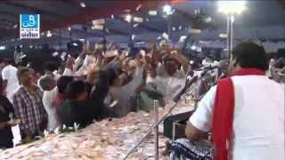 getlinkyoutube.com-Kirtidan Gadhvi Bhalka Tirth Veraval Somnath Live Programme Dayro - 1