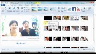 getlinkyoutube.com-windows live ムービーメーカーを使って