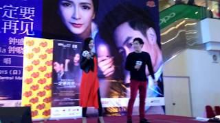 getlinkyoutube.com-Nick 钟盛忠 & Stella 钟晓玉 - 飞 (Live演唱版)