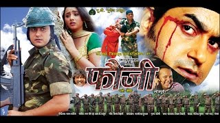 getlinkyoutube.com-फौजी  एगो योद्धा - Fauji || Bhojpuri Full Movie || Popular Bhojpuri Films 2014 HD