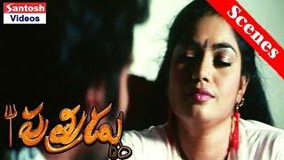 getlinkyoutube.com-Jayavani With Her Boyfriend    Putrudu Telugu Movie Scenes