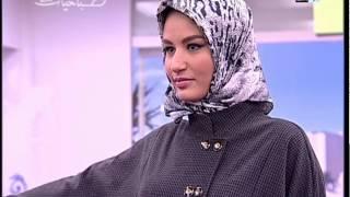 getlinkyoutube.com-صباحيات - Leila Hadioui - Spécial voile et les erreurs à ne pas faire