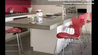 getlinkyoutube.com-هاند ميد للاثاث الراقي بالمنيا   Hand Med furniture minya