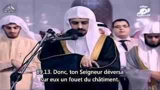 getlinkyoutube.com-Ibrahim Jibreen (إبراهيم الجبرين) : De Sourate Al-Ghashiyah (88) à Ash-Shams (91)