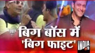 getlinkyoutube.com-Salman Khan Fights with Imam Siddique in Bigg Boss 6