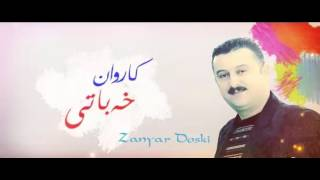 getlinkyoutube.com-Xoshtrin gorane karwan xabati-خۆشترین گۆرانی کاروان خباتی