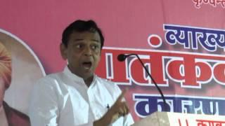 getlinkyoutube.com-Aatankwad Ka Karan Aur Nivaran - Pandit Mahender Pal Arya