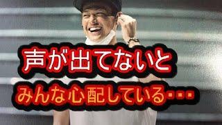 getlinkyoutube.com-【超心配】三代目J Soul Brothers今市隆二の声がおかしくなった!?原因は・・・   【マルチエンタメ放送局】