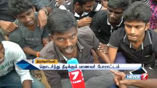 Jallikattu: Transgenders support college students protest in Tirunelveli | News7 Tamil