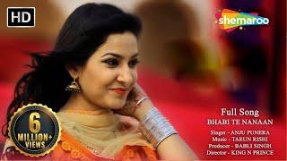 getlinkyoutube.com-Bhabi Te Nanaan | Hit Punjabi Song | Anju Punera | Evergreen Punjabi Song