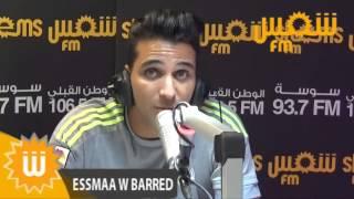 getlinkyoutube.com-L'Algerino invité de Mehdi Houas dans Malla Sif